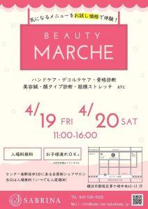 Beauty marche